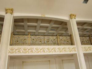Treppengelander innen №125